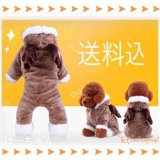 送料込!トナカイ風 ドックウェア クリスマスコスチューム 犬服 猫服 (犬)