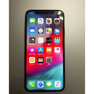 アップル(Apple)の【超美品完動品】iPhoneX 256GB SIMフリー(スマートフォン本体)