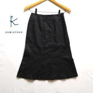 クミキョク(kumikyoku(組曲))のクミキョク★組曲 ストレッチ ゴアードスカート 膝丈 黒 1 上品 小さいサイズ(ひざ丈スカート)