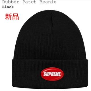 シュプリーム(Supreme)のRubber Patch Beanie Color : Black Box (ニット帽/ビーニー)