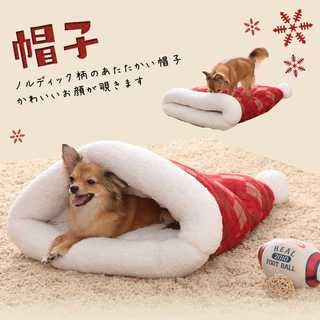 【インスタ映え♡】あったかペット用ベッド 帽子 送料込☆(犬)