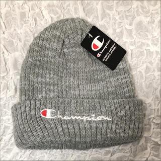 チャンピオン(Champion)のChampion チャンピオン グレー ニット帽(ニット帽/ビーニー)