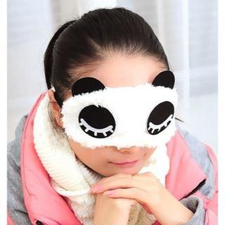 パンダ アイマスク おやすみ おめめ 安眠 送料無料 新品 30c(その他)