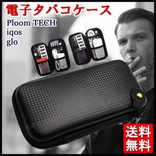 glo iqos 117 電子タバコケース アイコス プルームテック シガレット(その他)