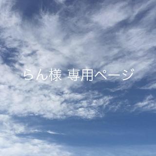 【らん様 専用】ちりめん玉飾り&発泡スチロール半球セット(各種パーツ)