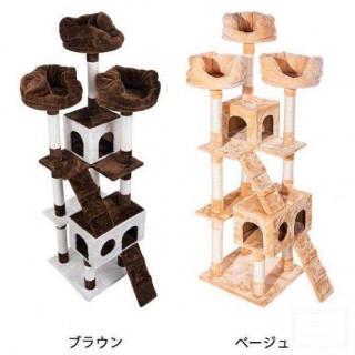 高さ185cm 据え置き キャットタワー(猫)