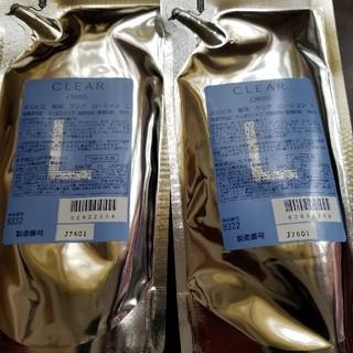 オルビス(ORBIS)のオルビス/薬用クリアローション詰め替え2個Lタイプ(化粧水 / ローション)