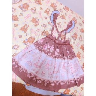 リズリサ(LIZ LISA)の新品♡リズリサ♡dazzlin♡スカート♡ワンピース(ミニワンピース)