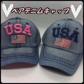 送料無料★ デニムキャップ ピンク ブルー 2個セット(キャップ)