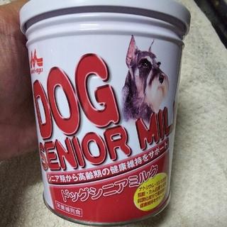 ドッグシニアミルク 犬(犬)