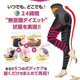 ☆値下げ☆グラマラスパッツ(エクササイズ用品)