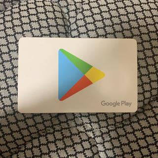 アップル(Apple)のGoogleplay カード5000円分(ショッピング)