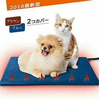 安全ペットホットカーペット7段階温度調節(犬)