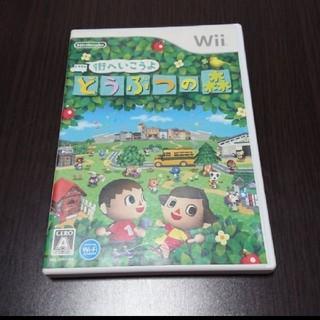 ウィー(Wii)のWii♡街へ行こうよ どうぶつの森(家庭用ゲームソフト)