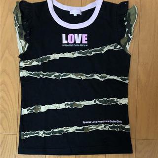 シーシーアールティー(CCRT)のCRT CUTIE デザインTシャツ150(Tシャツ/カットソー)