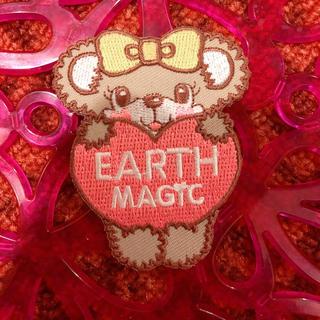 アースマジック(EARTHMAGIC)のアースマジック  マフィーちゃん 刺繍アイロンワッペン 手芸素材 (各種パーツ)