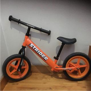 ストライダ(STRIDA)のストライダー   カスタマイズ  オレンジ(自転車)