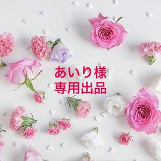 あいり様専用出品♡♡(ピアス)