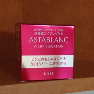 アスタブラン(ASTABLANC)のアスタブラン Wリフト センセーション(美容液)