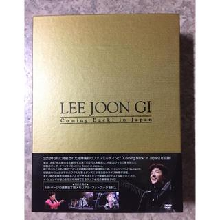 ユニバーサルエンターテインメント(UNIVERSAL ENTERTAINMENT)のイ・ジュンギ DVD(K-POP/アジア)