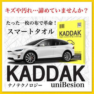 車【傷】kaddak スマートタオル キズ 汚れ カー用品 お手入れ 洗車 掃除(洗車・リペア用品)