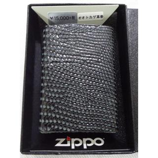 ジッポー(ZIPPO)のzippo オオトカゲ革巻(グレー) 定価16200円 新品(タバコグッズ)