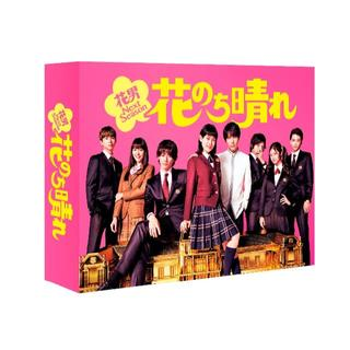 花のち晴れ~花男Next Season~ DVD-BOX  平野紫耀 (TVドラマ)
