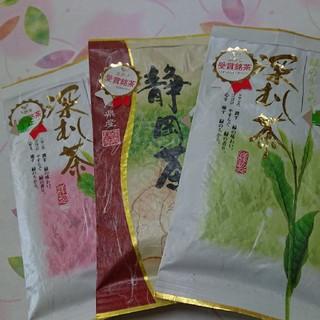 品評会 竹印の部 100㌘3袋  審査員に挑戦(茶)