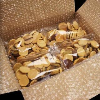 豆乳おからゼロクッキー 豆乳おからクッキー トリプルZERO 1袋