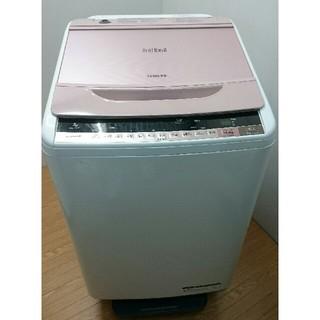 ヒタチ(日立)の洗濯機 日立 ピンク ガラストップ ビートウォッシュ 洗7kg (洗濯機)