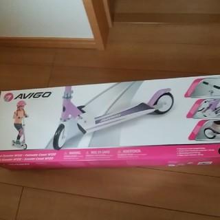 スクーター キックボード AVIGO(三輪車/乗り物)