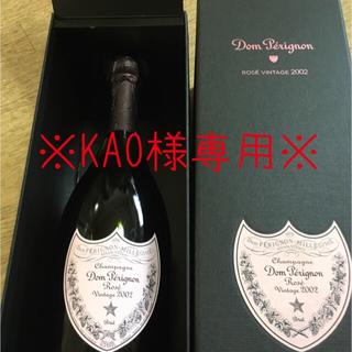ドンペリニヨン(Dom Pérignon)のドンペリ ピンク(ロゼ) 2002(シャンパン/スパークリングワイン)