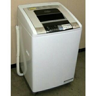 ヒタチ(日立)の洗濯機 日立 スリムタイプ ビートウォッシュ 洗8kg 乾4.5kg エコ(洗濯機)