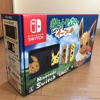 ニンテンドースイッチ(Nintendo Switch)の任天堂スイッチ ポケモン イーブイセット 新品(家庭用ゲーム機本体)