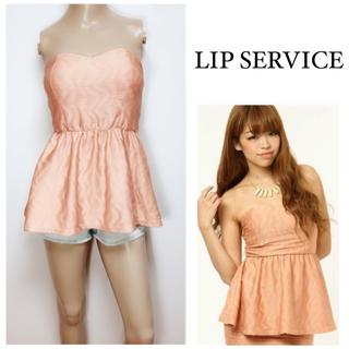LIP SERVICE - LIP SERVICE ▶︎鎖骨見せ♡ベア ペプラムトップス♡リエンダ ムルーア