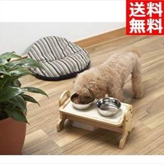 3段階に高さが変えられる♪ ペット用テーブル 新品未使用