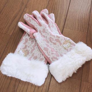 サンリオ(サンリオ)の【美品】キティちゃん♥レース手袋(手袋)