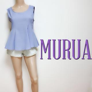 MURUA - 極美くびれ♪ムルーア ボックスプリーツ フレアトップス♡ザラ ロイヤルパーティー