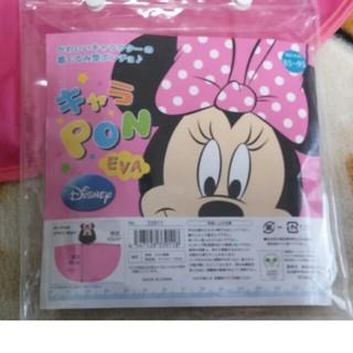 ディズニー(Disney)のミニー ポンチョ(ポンチョ)