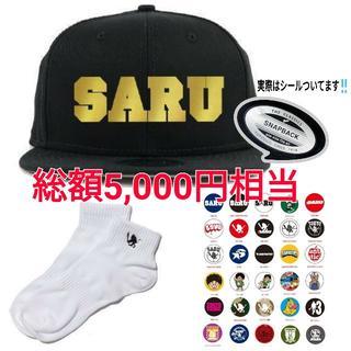 サンタスティック(SANTASTIC!)の正規品 SANTASTIC! サンタスティック キャップ SARU 靴下(キャップ)