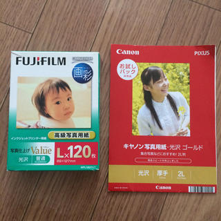 キヤノン(Canon)の写真用紙(写真)