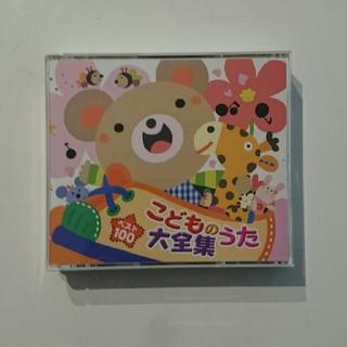 meg様お取り置き☆ベスト100☆こどものうた大全集CRCD-2343-6(童謡/子どもの歌)