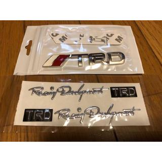 トヨタTRDステッカー立体筆記体タイプ☆3D立体メタルエンブレム2枚セット!