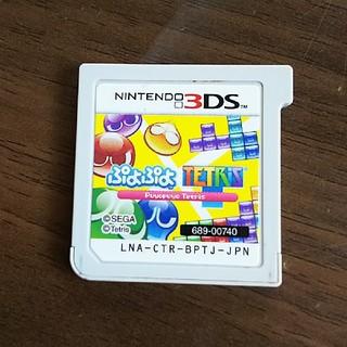 ニンテンドー3DS(ニンテンドー3DS)の任天堂 3DS ぷよぷよテトリス ソフトのみ(携帯用ゲームソフト)