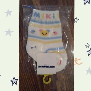 ミキハウス(mikihouse)のミキハウス 靴下 新生児 7~8㎝ (ソックス)