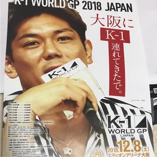 12月8日k-1 大阪大会 武尊vs皇治(格闘技/プロレス)