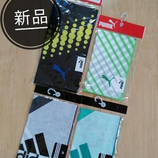 アディダス(adidas)の新品 プーマ アディダス ハンカチ プーマ ランチクロス (タオル/バス用品)