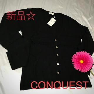 コンクエスト(CONQUEST)の新品未使用☆conquest ☆カーディガン(black)値下げしました♡(カーディガン)