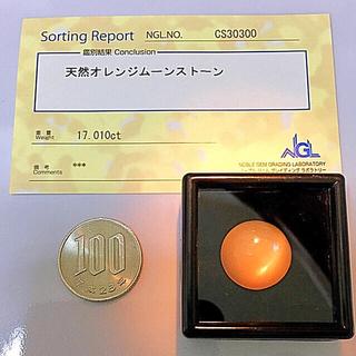 《宝石⚜️ルース》特大✴️極美☪️天然オレンジムーンストーン 17.010ct(リング(指輪))