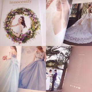 イノセントリースタジオカタログ(ファッション)